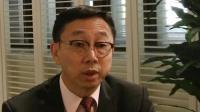 张涛: 金砖国家帮助完善和巩固了全球金融安全网