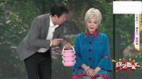 蔡明和潘长江小品《老伴》比贾玲小品还搞笑 真是经典啊