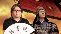 郑成功1661:剑指台湾