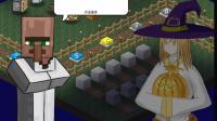 【逍遥小枫】萤石灯, 讨厌的幽灵骷髅与墓碑! | MC版植物大战僵尸2#2