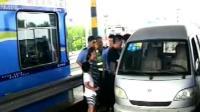 车内传出呼救声 收费站小哥拦车揭开绑架案