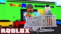 小格解说 Roblox玩具商场大亨 建设超大玩具店! 出售乐高积木玩具! 乐高小游戏