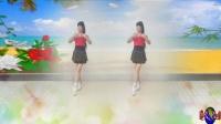 2018最新久久妙妍广场舞《等风等雨不如等你》周子龙演唱 现代舞 健身舞