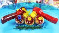 超变战陀 升级版2星圣焰红龙 PK训练版圣焰红龙 陀螺对战玩具 鳕鱼乐园