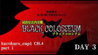 BLACK COLOSSEUM _Day3_ CH.4 part1