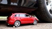 把奥迪Q7玩具车放到汽车下, 你猜玩具车会变成什么样? 太厉害了!