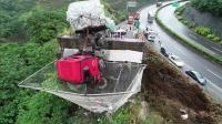 """货车冲向百米悬崖 """"保命网兜""""救下两条命"""