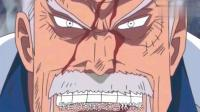 海贼王: 卡普战国VS黑胡子! 看卡普这一拳就知道实力多强!
