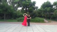 阳光美梅广场舞【月亮女神】2-交谊舞-花样式中三步2018最新广场舞视频
