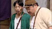 地下交通站 之汉奸贾贵惹到白翻译官的母亲对话笑喷
