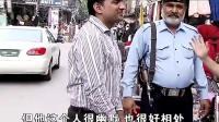 中国小伙在巴基斯坦逛街, 当地部门竟派警察来保护? 面子真大!