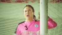 沈腾: 长期混迹于丙级球队, 因为咬人被禁赛, 于是去踢女足