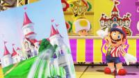 """[宝妈趣玩]超级马里奥奥德赛★49: 绿色迷宫, 竟然收获超多""""力量之星""""!"""