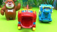 红果果熊出没玩具视频 第一季 第262集熊大玩帮帮龙韦斯汤姆迷你变形玩具
