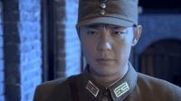 电视片段: 特工去杀了监狱长复仇, 还从长官的面前逃走了