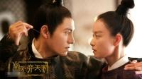 《凰权弈天下》 陈坤为找回初恋的感觉表白倪妮,俩人一拍即合。