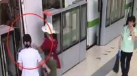 """母子""""压哨""""抢登地铁 妈妈上车却把娃丢在站台"""