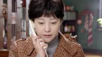 """《我是你的眼》陈实往家里打电话, 却不知""""已故""""多年的妻子还活着"""