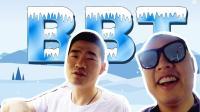 BB Time第141期: 避暑胜地_贵阳