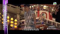 TVB【愛情沒有來的時候】洪永城慘被五花大綁