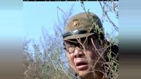 小兵张嘎: 八路军的枪法真是神了, 吓的胖翻译官都尿裤子了!