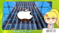 苹果公布Q3财报 | 三星Note 9国行发布确定