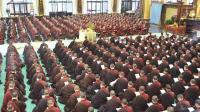 中国最大的尼姑庵, 培养了十几万的尼姑, 全球各地有很多人都慕名而来