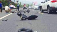 夫妻晨跑 丈夫被车撞飞当场身亡