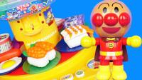 面包超人的旋转寿司美食店玩具