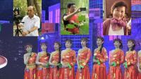 紫竹院广场舞——终于知道她们背后默默的支持者们是谁了!