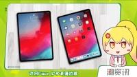 新款iPad Pro外形曝光 | 三星Galaxy Tab S4发布