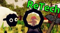 【XY小源】ReTech 初浅试玩 混合生存石器与枪