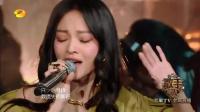 张韶涵单曲纯享《漫步云端》, 这声音是甜死人的节奏!