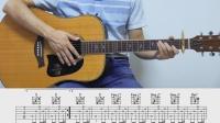 【琴侣课堂】吉他弹唱教学《走马》
