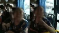 老太大骂孕妇不让座 被乘客指责狂喷全车人