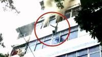 居民楼失火 母亲从5楼抛下儿女后身亡
