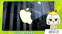 苹果市值破万亿美元 | Android P正式版发布时间曝光