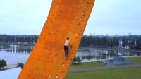 小伙成功登世界最高攀岩墙 不用任何安全带