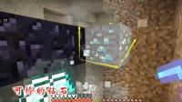 我的世界第二季64: 掘地三尺只得到4颗钻石? 这样的收获少得可怜