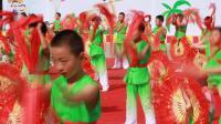 大型秧歌舞蹈《把咱们的秧歌扭起来》