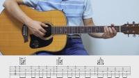 【琴侣课堂】吉他弹唱教学《可能否》