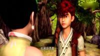 画江湖之侠岚: 辗迟与辰月终于重逢了, 友情是否能够恢复到从前?