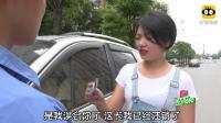 农民工捡到银行卡归还女司机, 她却认定农民工偷车, 结局太意外了