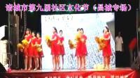 燕子青春姐妹广场舞花球舞《共圆中国梦》12人变队形
