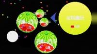 [宝妈趣玩]球球大作战03★西瓜真好吃, 吃撑了! 第2名!