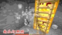 我的世界第二季66: 我修一条隧道通往11层, 搭上梯子用南瓜灯照明