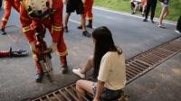 16岁少女一脚踩空 腿竟被卡在下水道缝隙