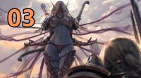 夏目《魔兽世界: 争霸艾泽拉斯》8.0测试服解说第三期: 重回赞达拉【游戏地域】#播客学院#