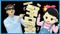 创新叠叠乐积木游戏大王争霸赛 | 凯文和游戏 KevinAndPlay