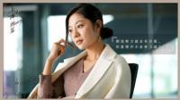 《上海女子图鉴》: 王菲这首不是林夕作词的歌曲与这部剧结合, 唱出了一种难言的情怀!